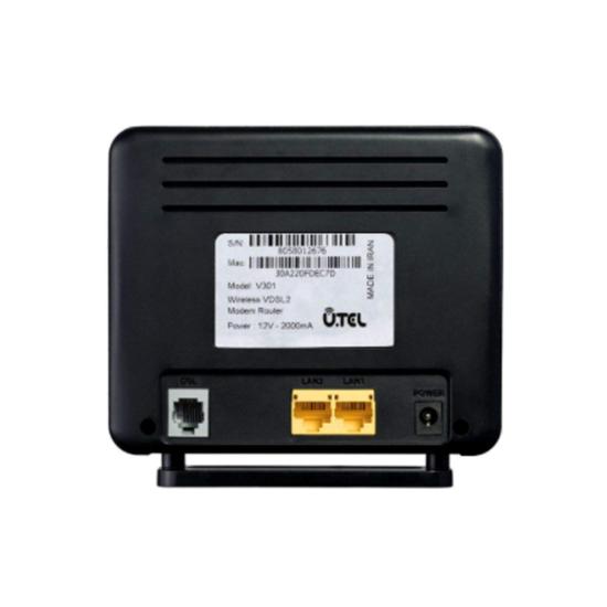 مودم روتر بی سیم یو.تل VDSL/ADSL Plus مدل V301