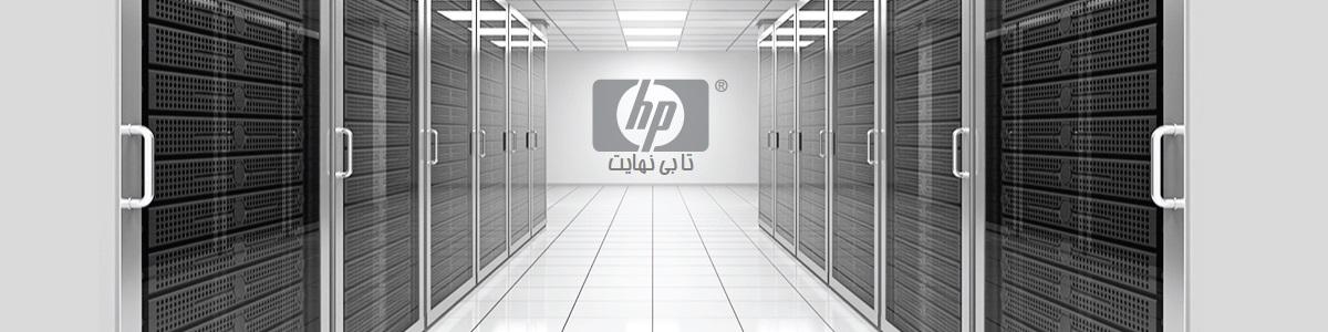 اچ پی | HP
